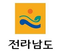전남도, 신 재생 에너지 설비 지원에 443 억원 !!